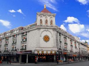 Harbin Tianzhi Hotel