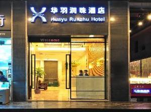 Huayu Runzhu Hotel
