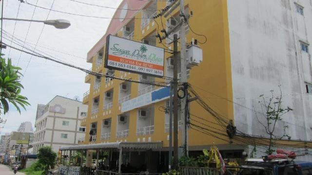ชูก้าร์ ปาล์ม เพลซ – Sugar Palm Place