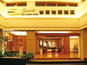 타이둥 발리 스위트 호텔  (Taitung Bali Suites Hotel)
