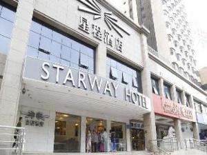 Starway Hotel Guangzhou Huanshi Dong Road Branch