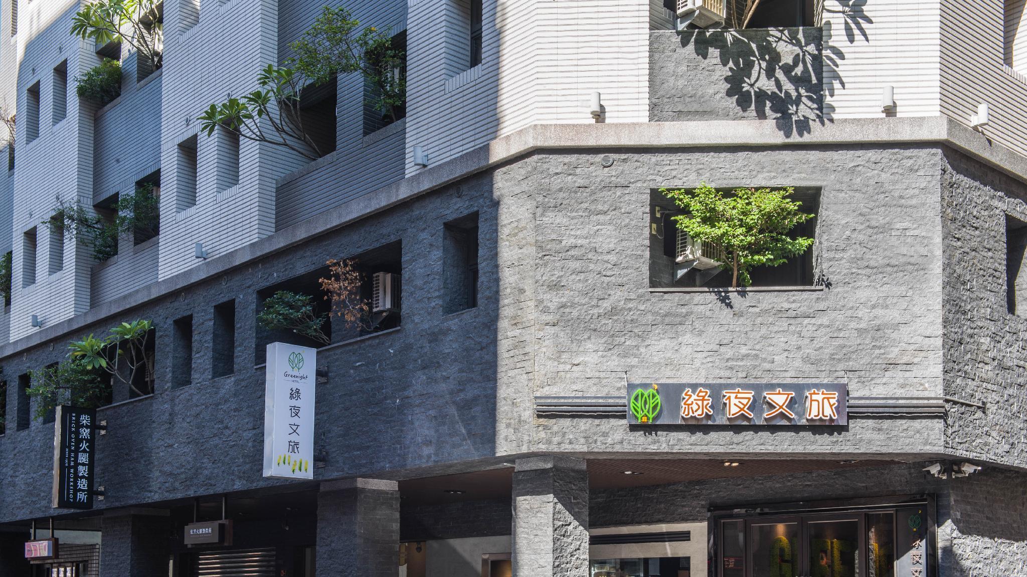 Greenight Hotel