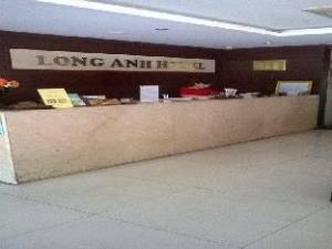 關於龍映飯店 (Long Anh Hotel)