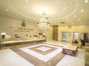 關於榮特隆廣場公寓飯店 (Vinh Trung Plaza Apartments and Hotel)