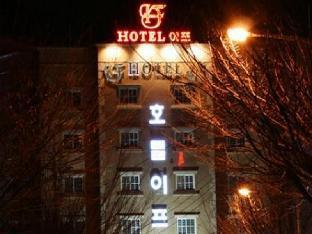 Hotel If
