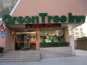 GreenTree Inn ShanDong Jinan Railway Station Provincial Hospital Jinger Road Express Hotel