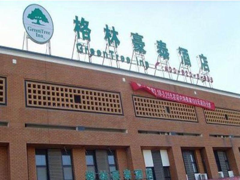 GreenTree Inn Beijing Dongba Business Hotel