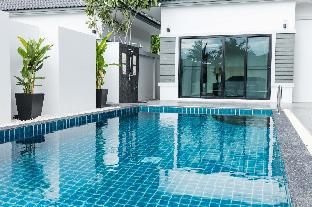 %name Private Pool Villa Pak Nam Pran หัวหิน/ชะอำ