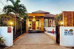 Villa SEAesta with private pool AO NANG Villa SEAesta with private pool AO NANG