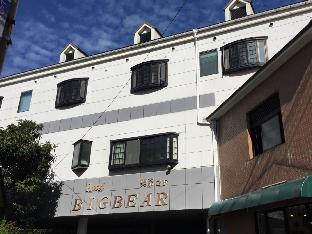 大熊城市酒店