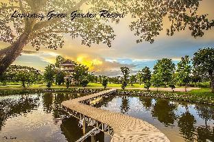 %name Lampang Green Garden Resort ลำปาง