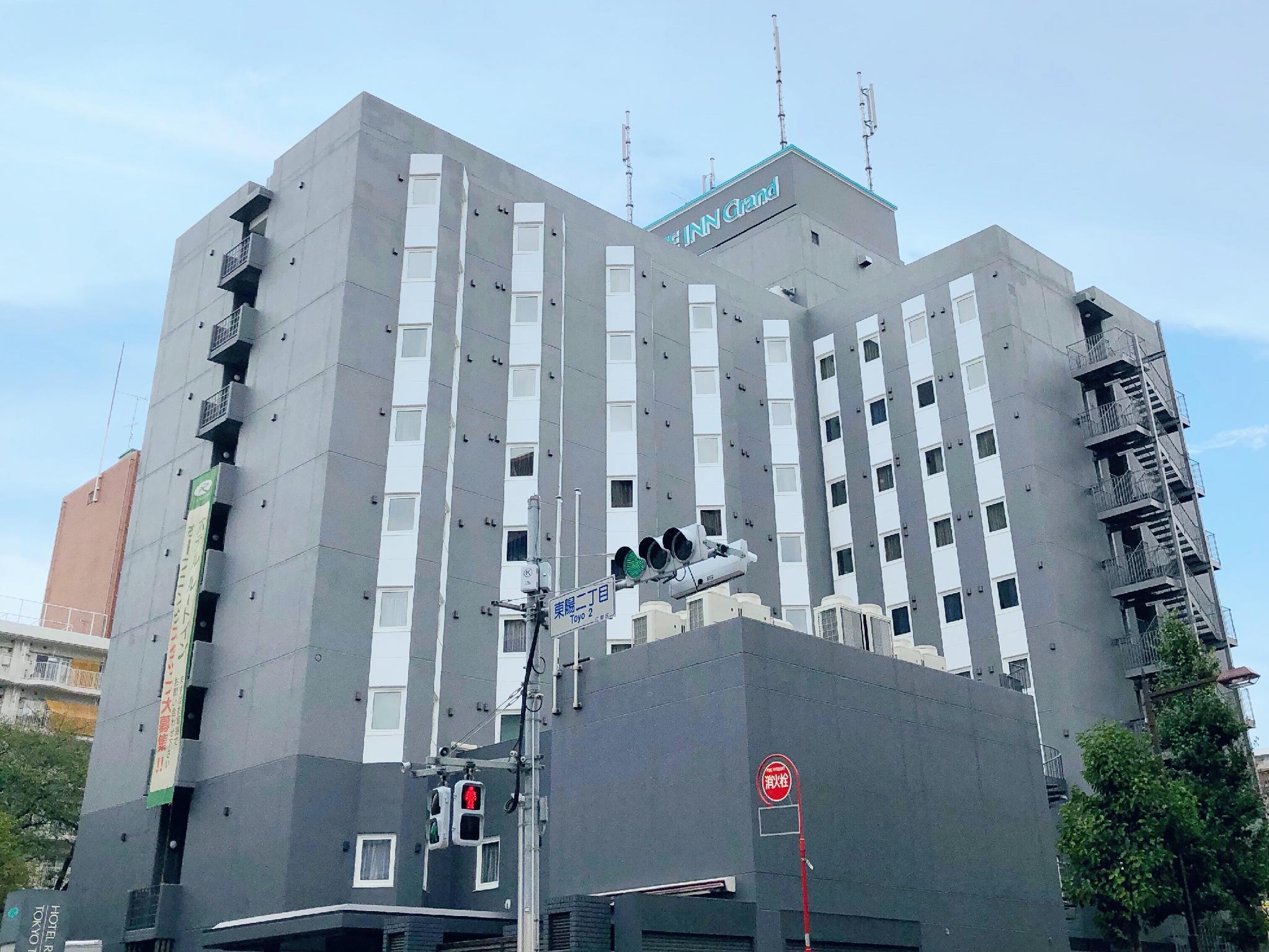 โรงแรมรูท-อินน์ แกรนด์ โตเกียว โทโยโชะ