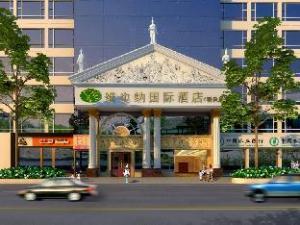 Vienna Hotel Chunfeng Branch