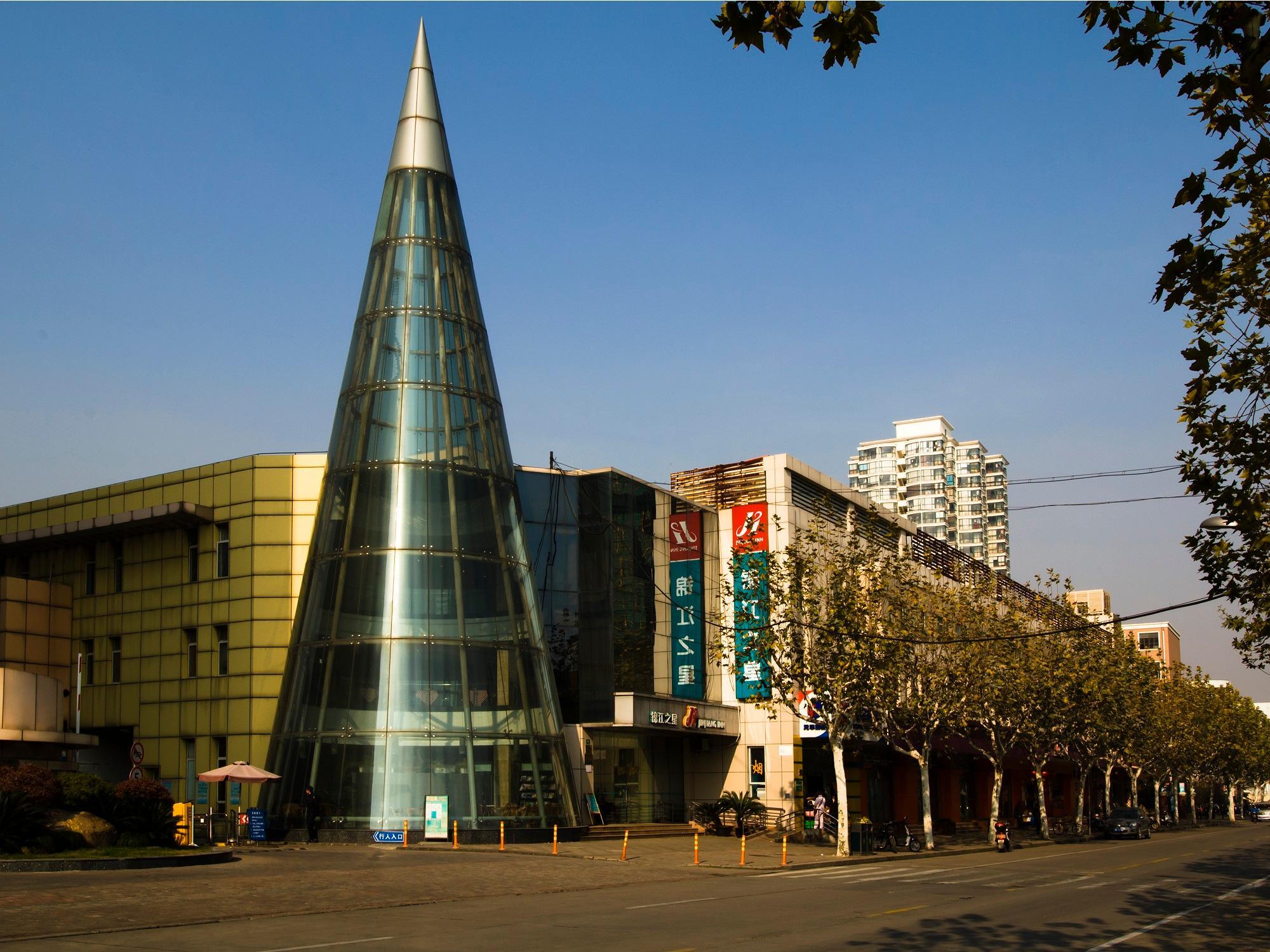 Jinjiang Inn Caobao Road Subway Station