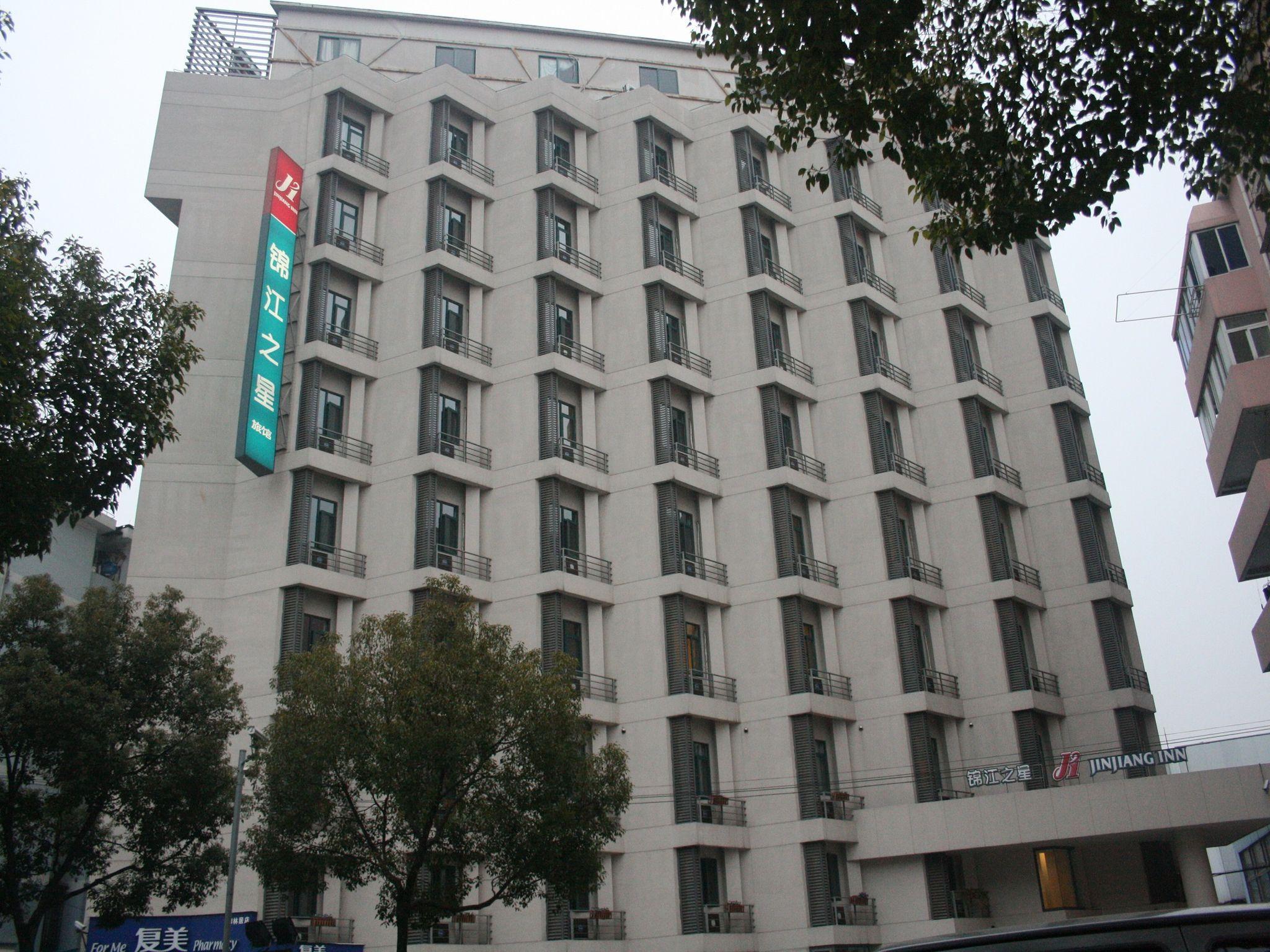 Jinjiang Inn East Shanghai New International Exhibition Center