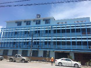 %name Betong Hotel เบตง