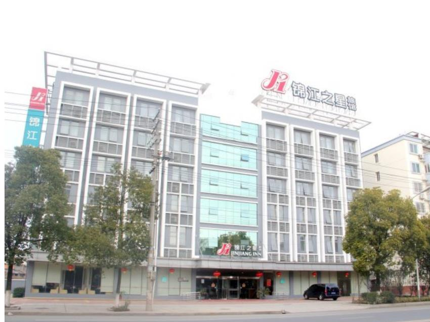Jinjiang Inn Ji'an Jifu Rd