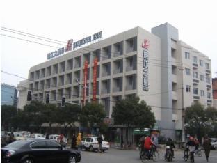 Jinjiang Inn Nanchang Nanjing Rd