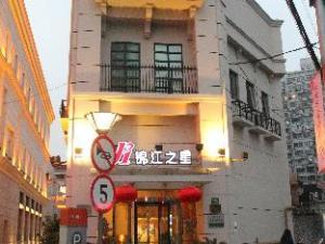 Jinjiang Inn - Shanghai Zhongshan Park