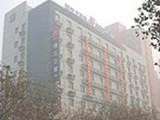 錦江之星鄭州城東路酒店