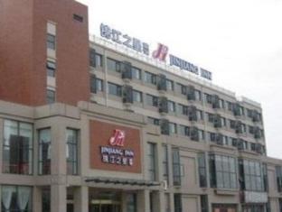 Jinjiang Inn Zhenjiang Jurong Renmin Rd - Zhenjiang