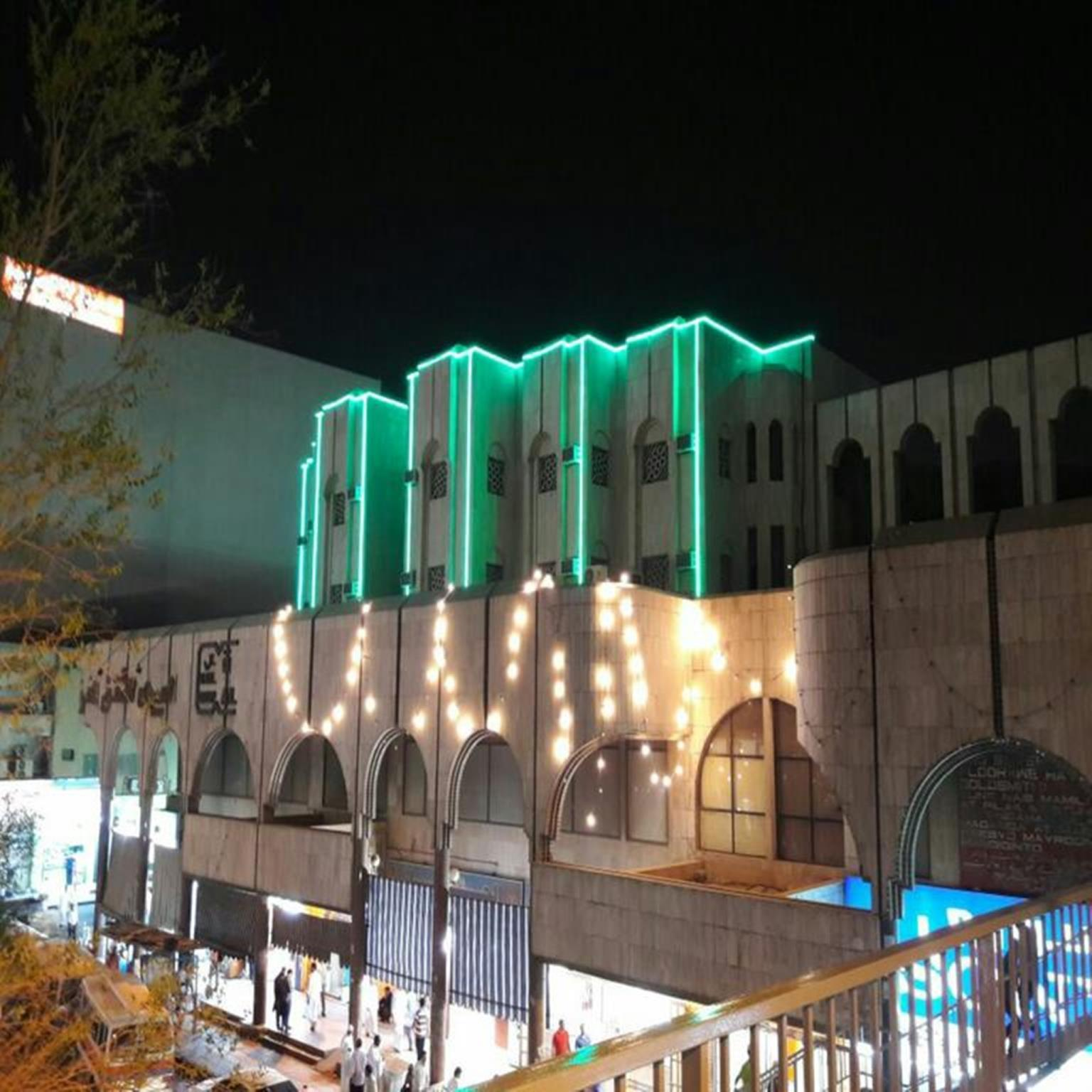 Al Eairy Apartments Riyadh 1