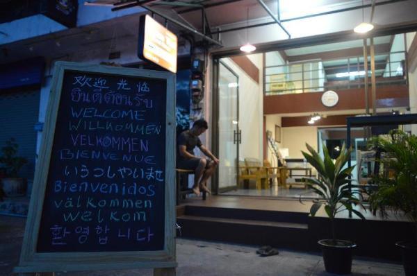 Dream Thai Guesthouse Chiang Mai