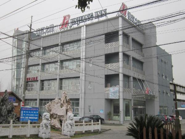 Jinjiang Inn Shanghai International Tourism  U0026 Resorts Zone Pudong Hangtou Branch