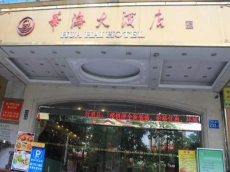 Hua Hai Hotel