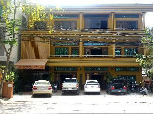 Golden Angkor Hotel