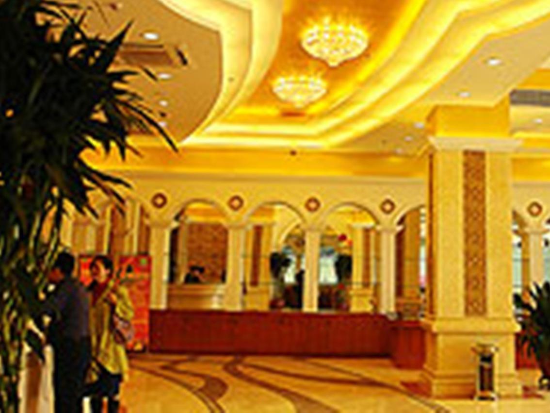 Vienna Hotel Yousong Branch 3