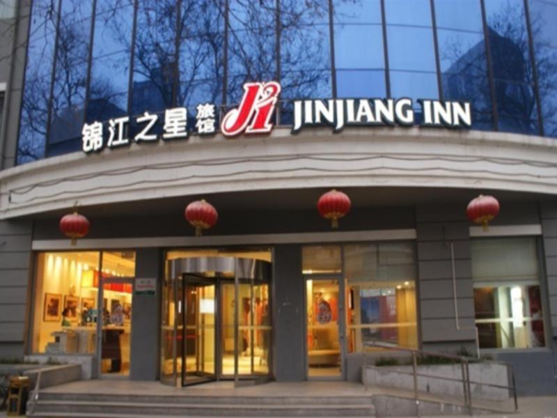 Jinjiang Inn Beijing Jiuxianqiao