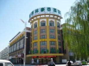 GreenTree Inn Yinchuan Beijing Road