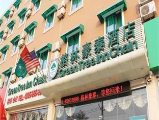 Price GreenTree Inn Jinan Bus Terminal