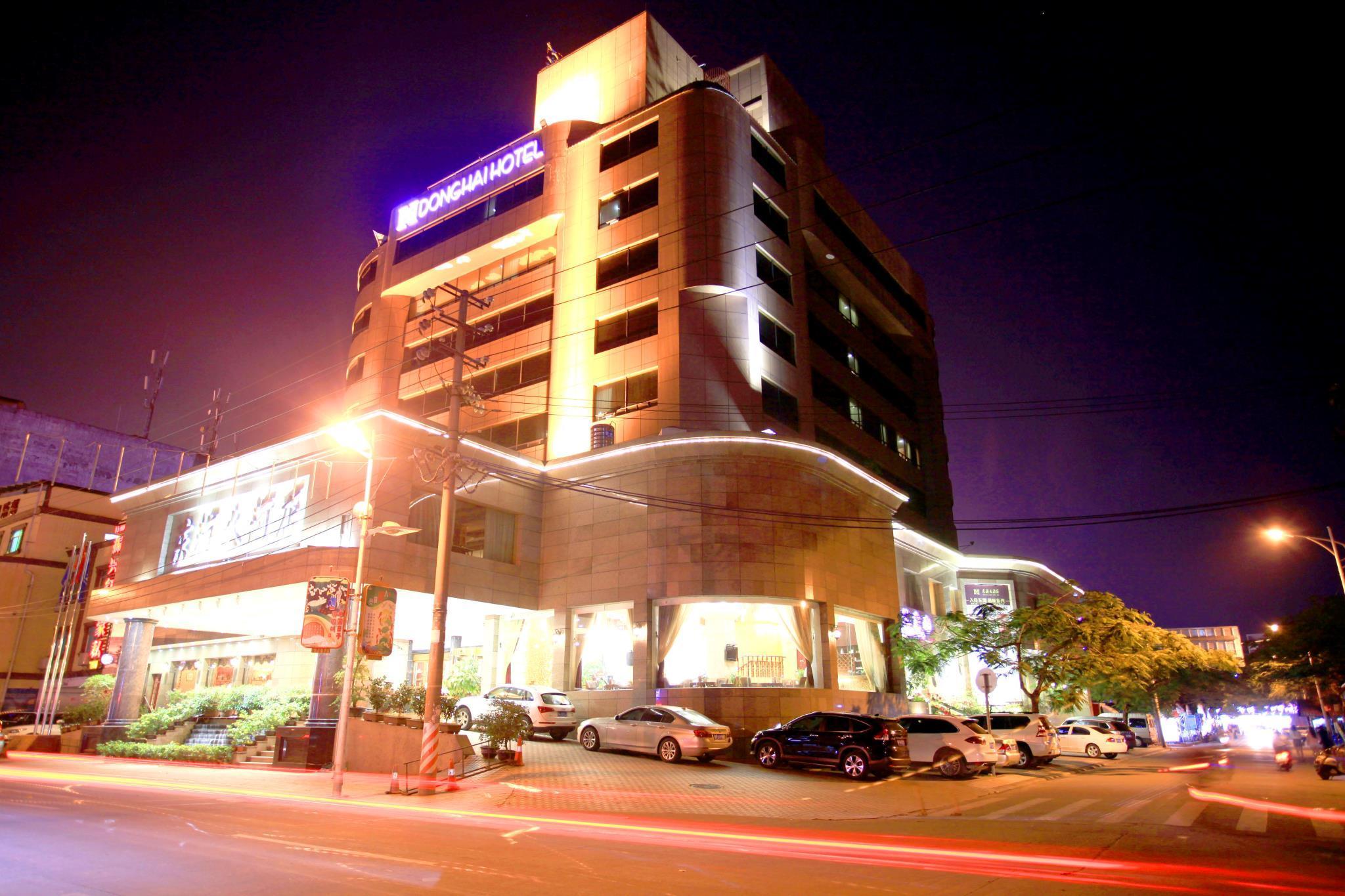 Fangchenggang Dong Hai Hotel