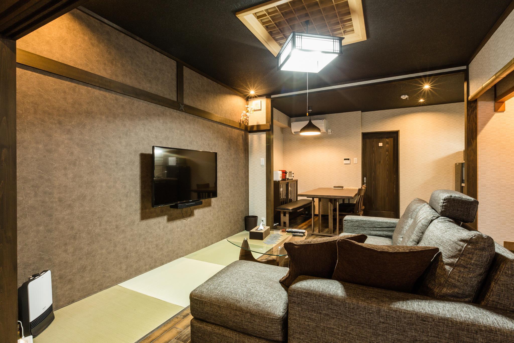 Shiki Homes SHINOBI