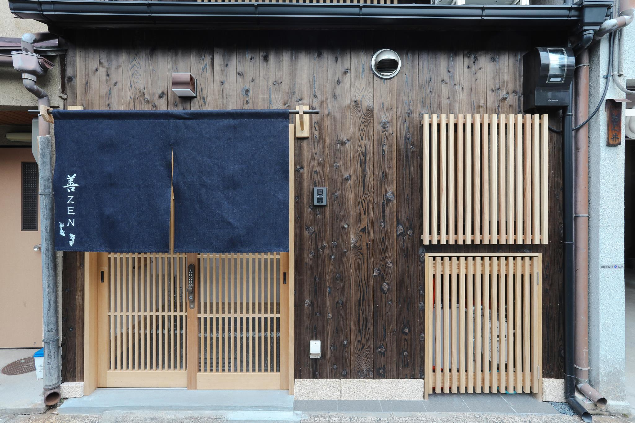 Shiki Homes ZEN FUYACHO