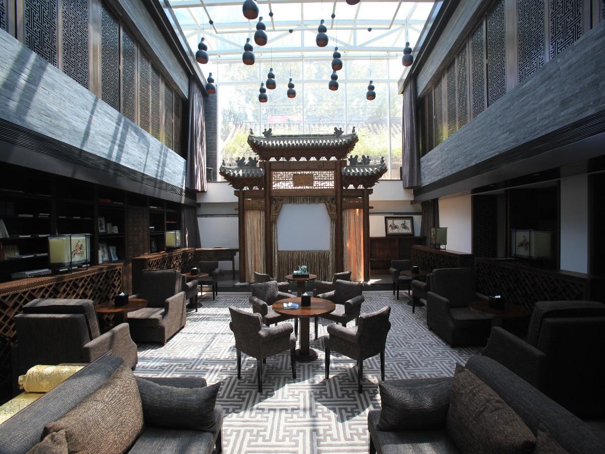 Shichahai Shadow Art Boutique Hotel Reviews