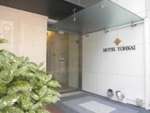 โรงแรมโตไค (Hotel Tohkai)