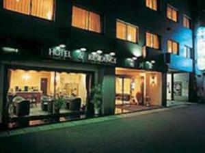 Hotel & Residence Nanshukan
