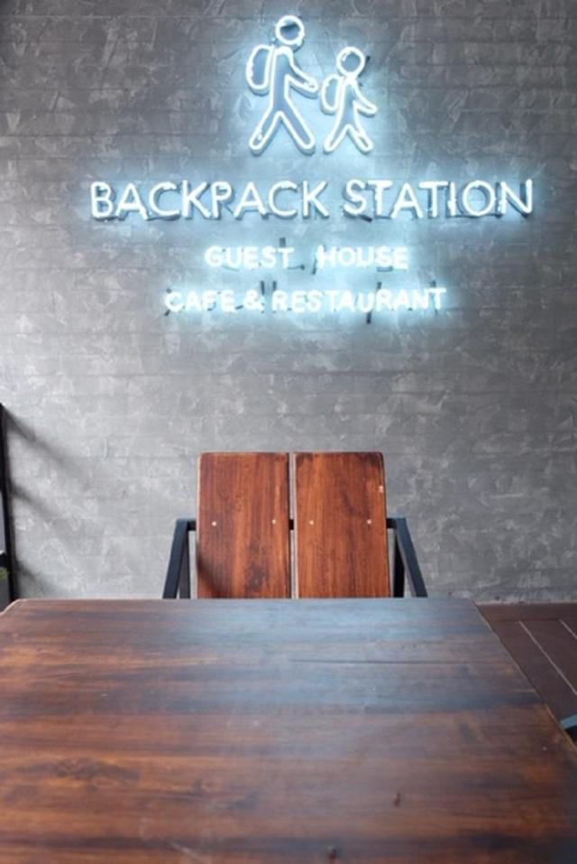 แบ็คแพค สเตชั่น – BACKPACK STATION