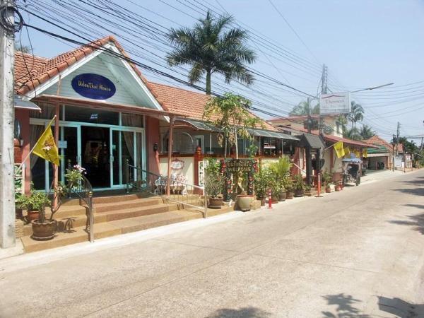 Udon Thai House Udon Thani