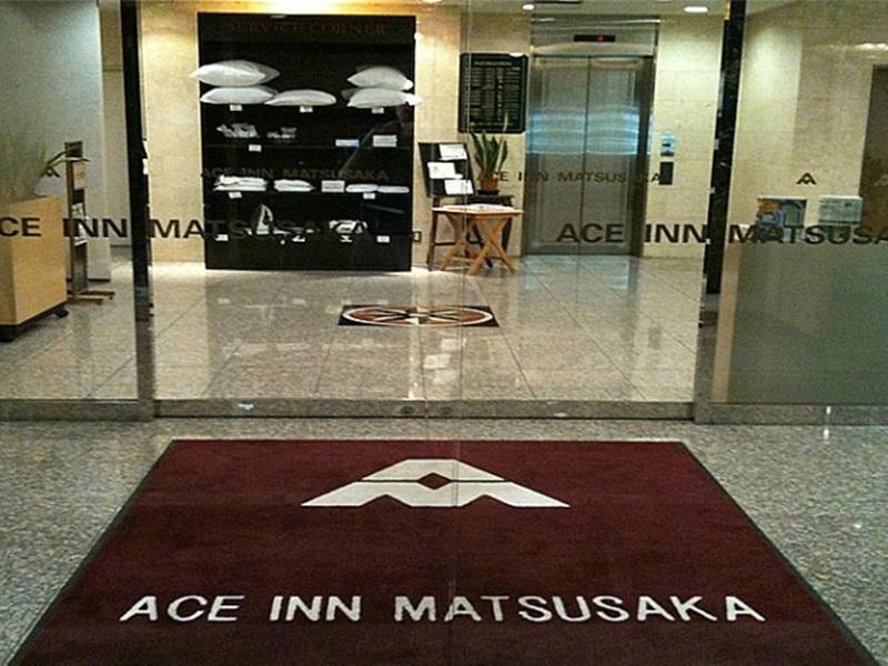 Ace inn Matsusaka