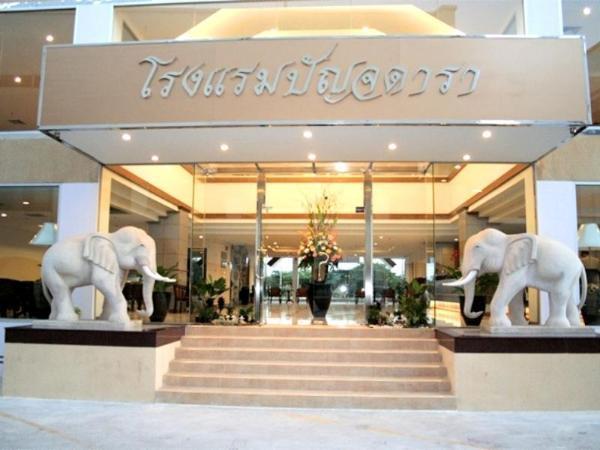 Punjadara Hotel Nakhon Ratchasima