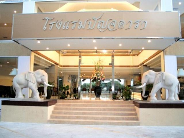 โรงแรมปัญจดารา – Punjadara Hotel