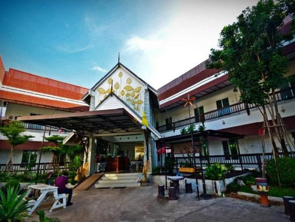 Na That Panom Place Hotel Nakhonpanom