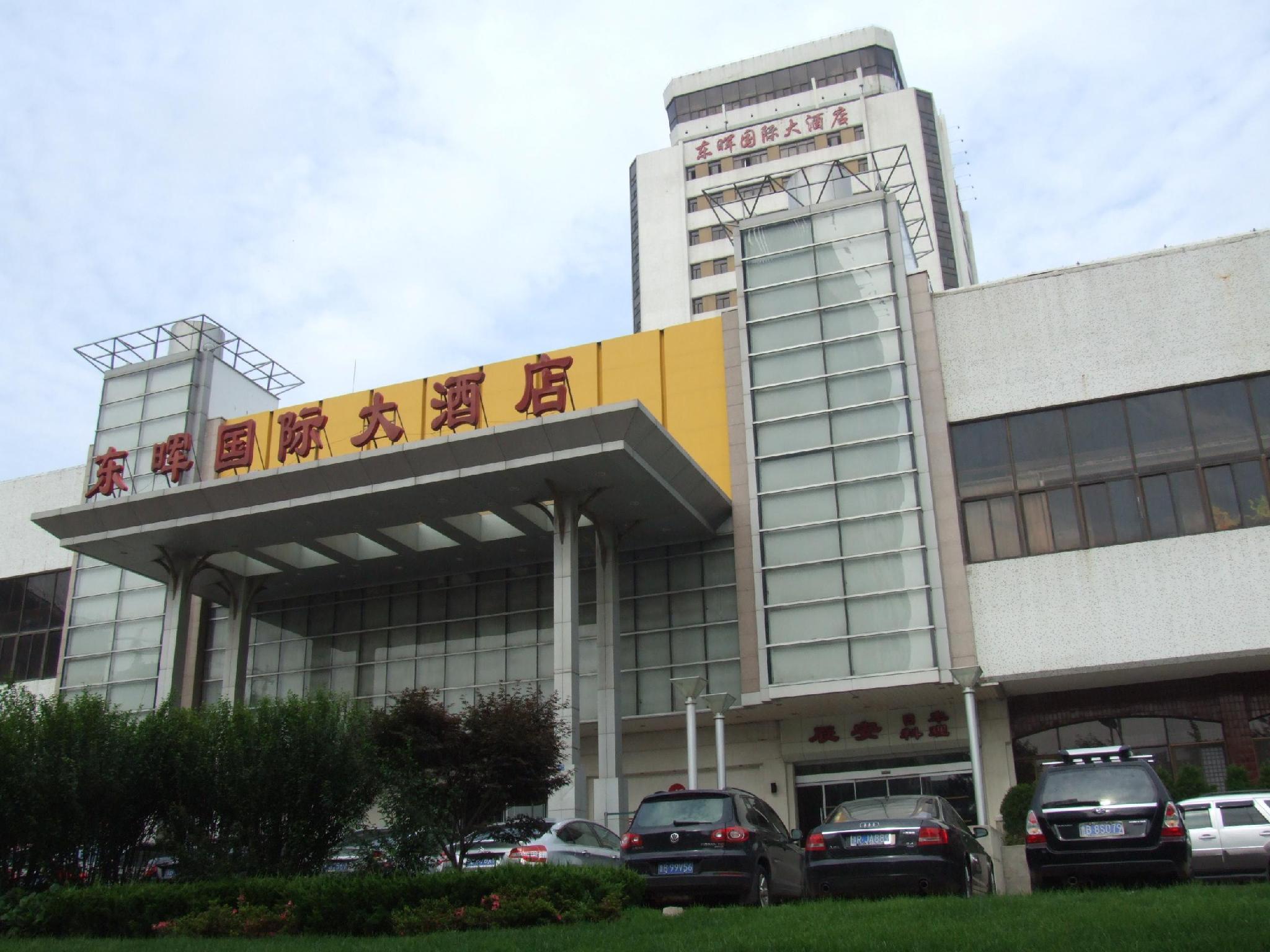 Qingdao Eastern Light International Hotel Reviews