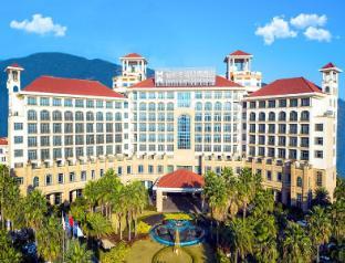 福州名城悅華酒店