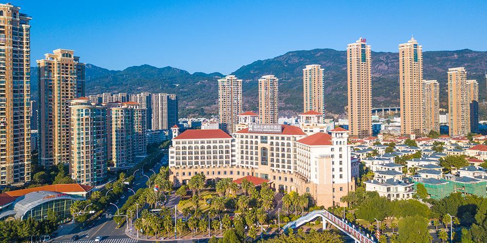 CandD Hotel Mingcheng Fuzhou