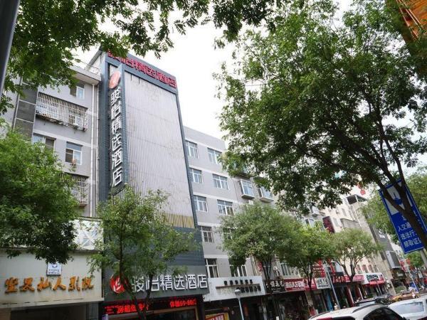 Jun Hotel Shanxi Ankang Hanbing District East Street Ankang